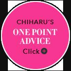 CHIHARU'SONE POINTADVICEClick+