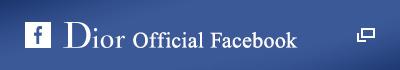 Dior Official Facebook