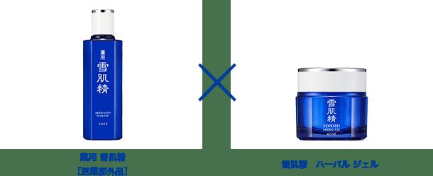 薬用 雪肌精[医薬部外品] 雪肌精 ハーバル ジェル