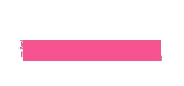 """夏のトレンドは""""透明感""""! 「LUNASOLベースメイクセミナー」"""