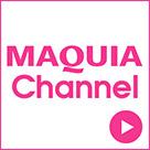 マキアチャンネル