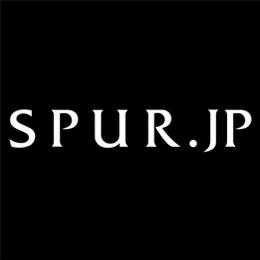 """SPUR.JP編集部"""