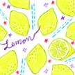 檸檬(れもん)