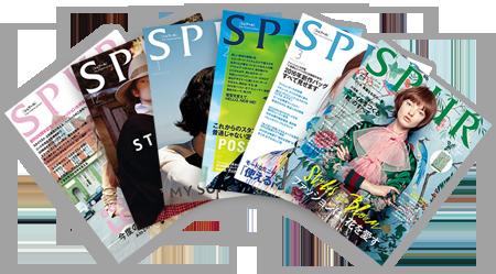 本誌『SPUR』6ヵ月分(2016年6月号~11月号までの6冊)