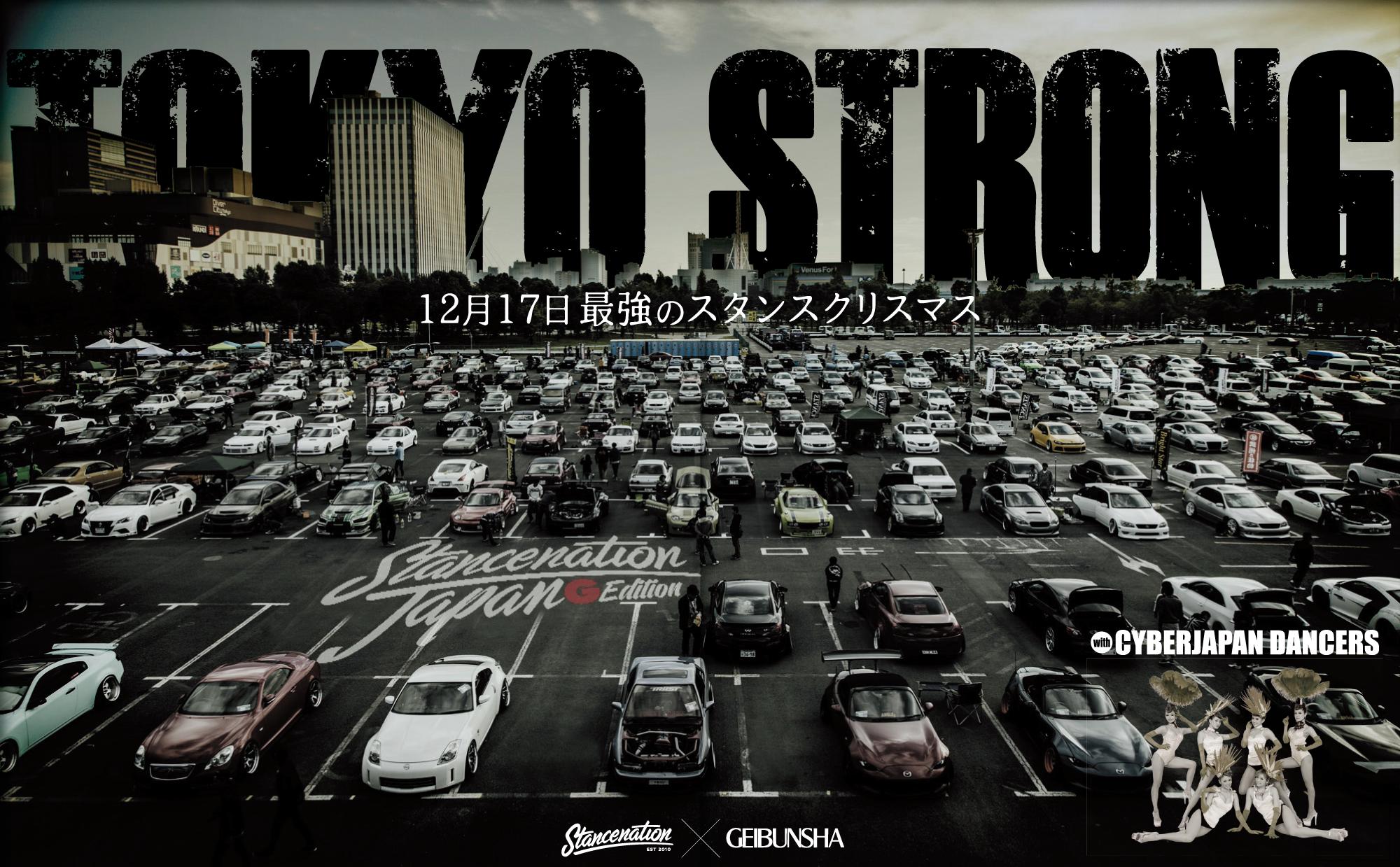 【12/17】☆STANCENATION JAPAN in TOKYO☆