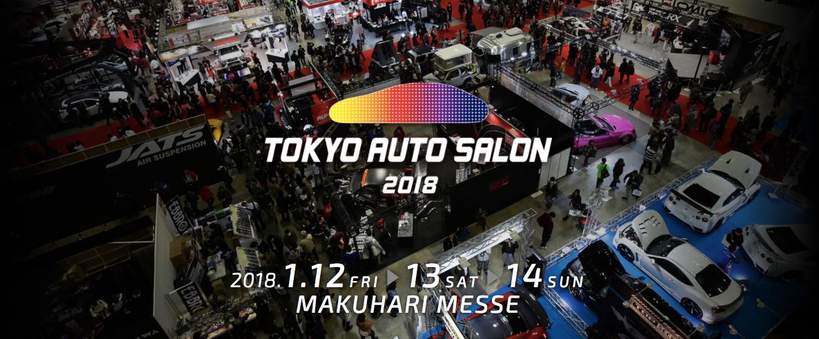 TOKYO AUTO SALON 2018 in幕張メッセ