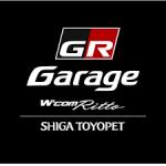 滋賀トヨペットウェルコム栗東GRガレージ店 販売イベント
