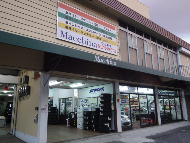 Macchina-マッキナ- 販売イベント