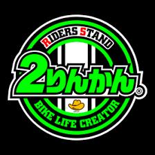 菊陽2りんかん店 無料取り付けイベント