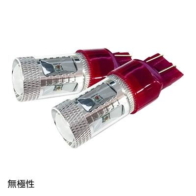 LEONID LED T20 ダブル球 レッド 無極性 [SHLET20WR-3] / ¥5,800/HIDキット|LEDヘッドライト販売のスフィアライト