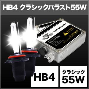 HIDコンバージョンキット クラシックバラスト 55W HB4 [SHDDG] / ¥10,600/HIDキット LEDヘッドライト販売のスフィアライト