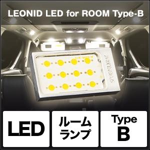 LEONID LED for ROOM Type-B 4500K [SHLRB] / ¥1,800/HIDキット|LEDヘッドライト販売のスフィアライト
