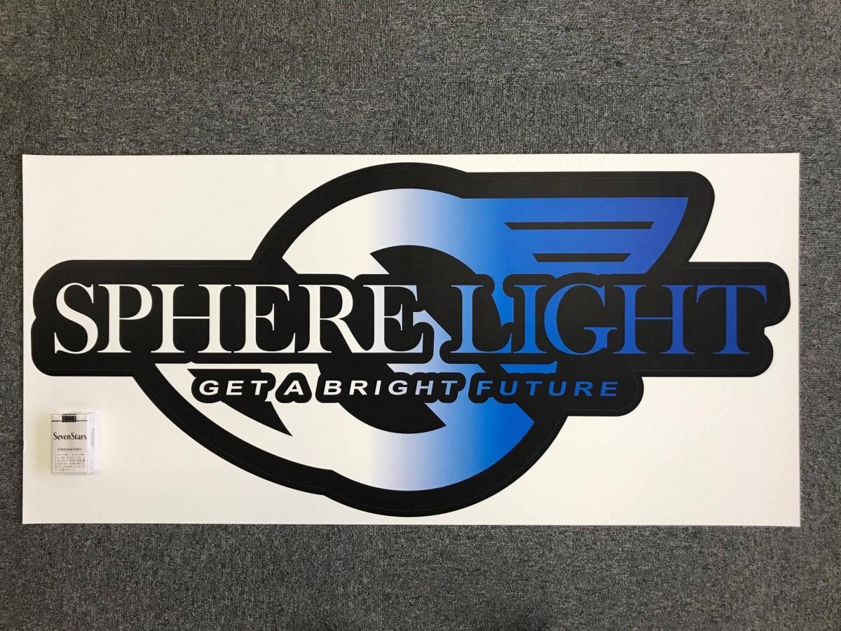 大型ロゴ車用カッティングシール 青 [CARSEAL01-BLUE] / ¥19,800/HIDキット|LEDヘッドライト販売のスフィアライト
