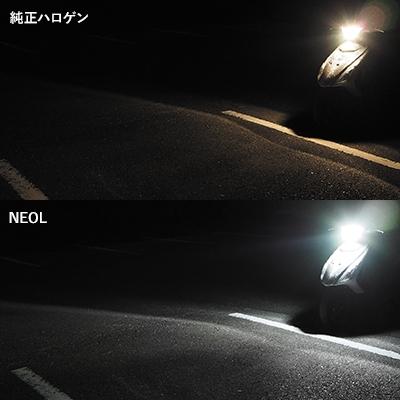 ミニバイク用LEDヘッドライト NEOL HS5型 6000K [SBNU060] / ¥9,800/HIDキット|LEDヘッドライト販売のスフィアライト