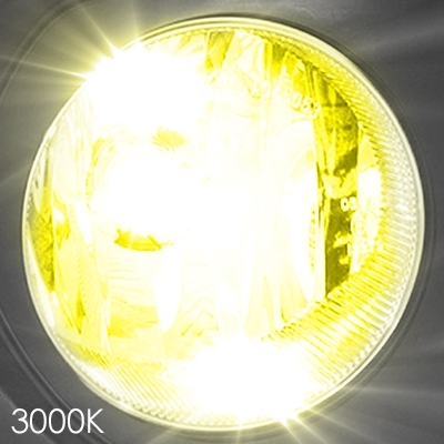 フォグ用LED H3 コンバージョンキット 3000K [SHKPB030] / ¥13,800/HIDキット|LEDヘッドライト販売のスフィアライト