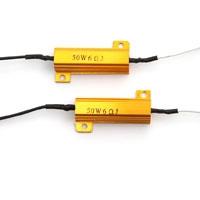 LED ハイフラ防止キャンセラー 2本1セット  [SHLP1] / ¥1,980/HIDキット|LEDヘッドライト販売のスフィアライト