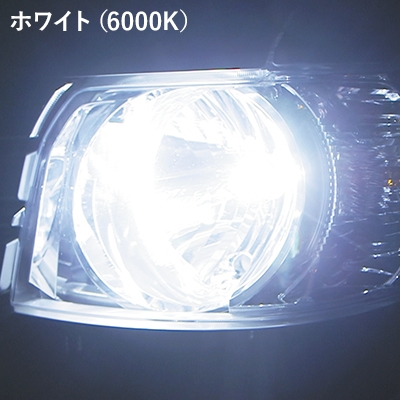 日本製LEDヘッドライト RIZINGアルファ H8/9/11/16 2800K [SRACH11028] / ¥8,800/HIDキット|LEDヘッドライト販売のスフィアライト