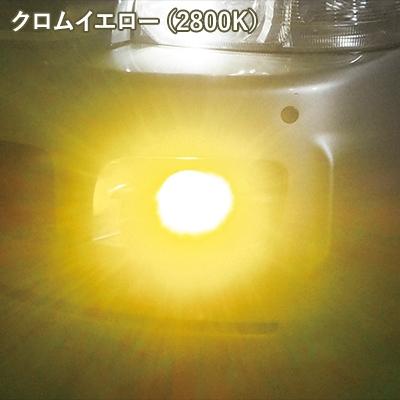 日本製LEDヘッドライト RIZINGアルファ HB3/HB4/HIR2 2800K [SRACHB028] / ¥8,800/HIDキット|LEDヘッドライト販売のスフィアライト