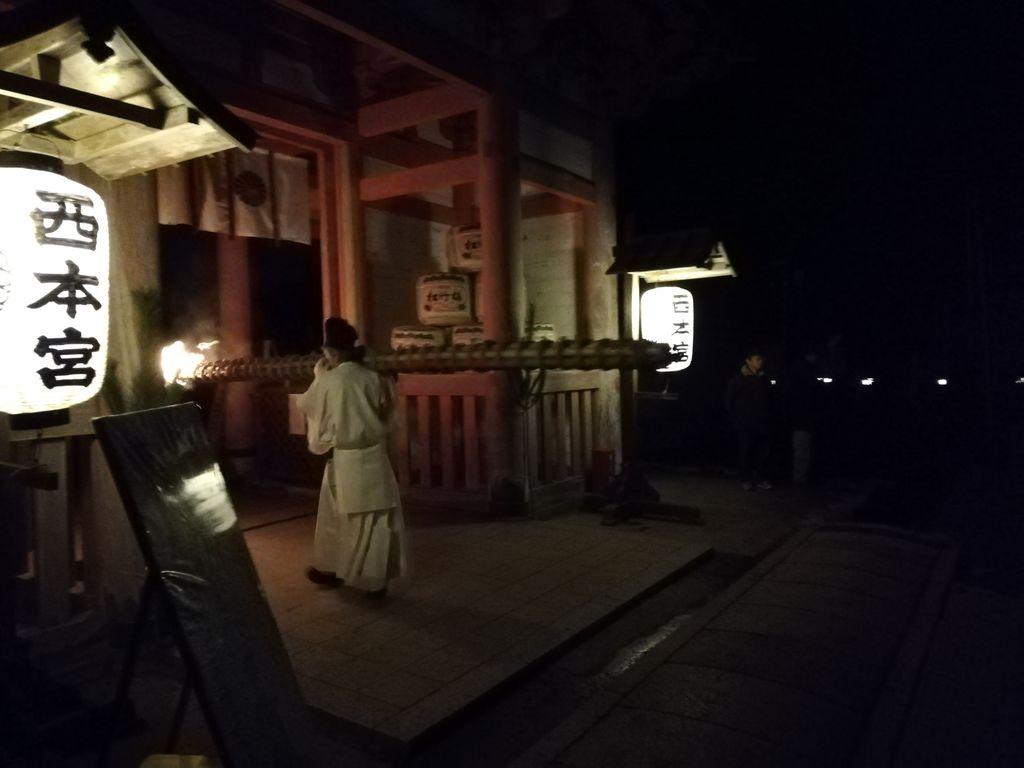 日吉大社の大戸開き神事(西本宮篇)と、能「翁」(日吉の翁)と、反閇(禹歩)の呪的歩法