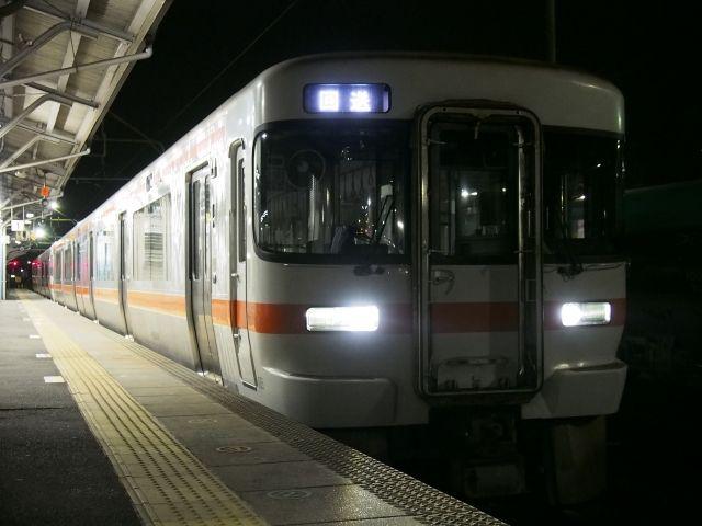 JR四日市駅が熱い!