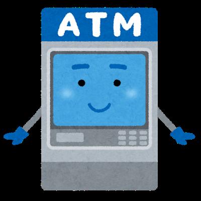 ビットコインのATMに関する統計データ