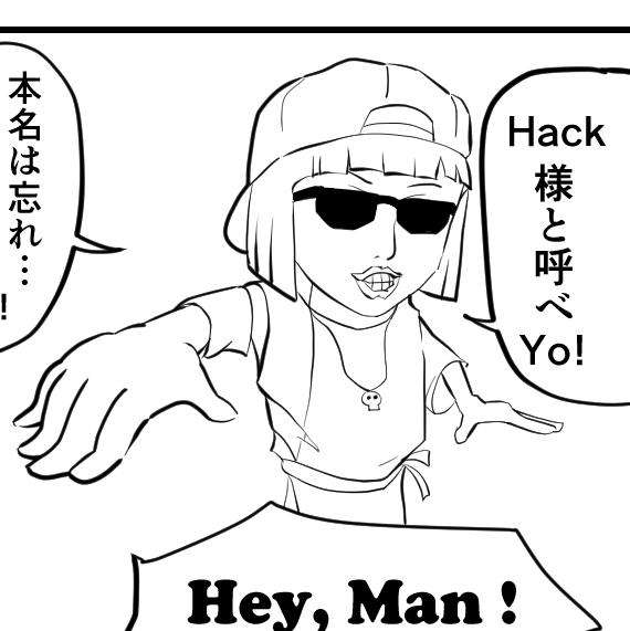 【4コマ】千と千尋の十倍返し2【漫画】