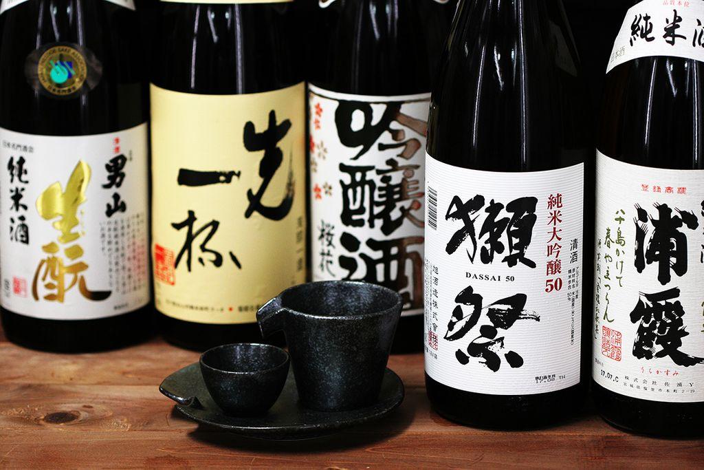 蕎麦屋の日本酒とレゲエなおじさん