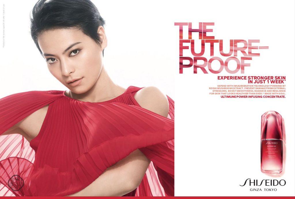 未来の肌への投資 「SHISEIDO アルティミューン パワライジングコンセントレート」