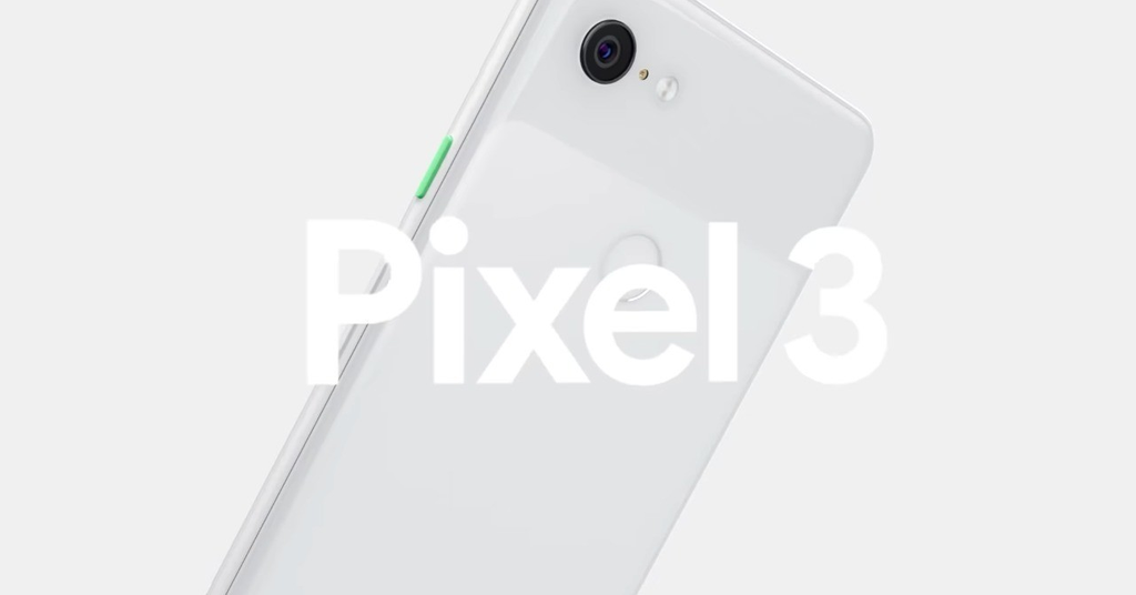 Google Pixelから見る、これから