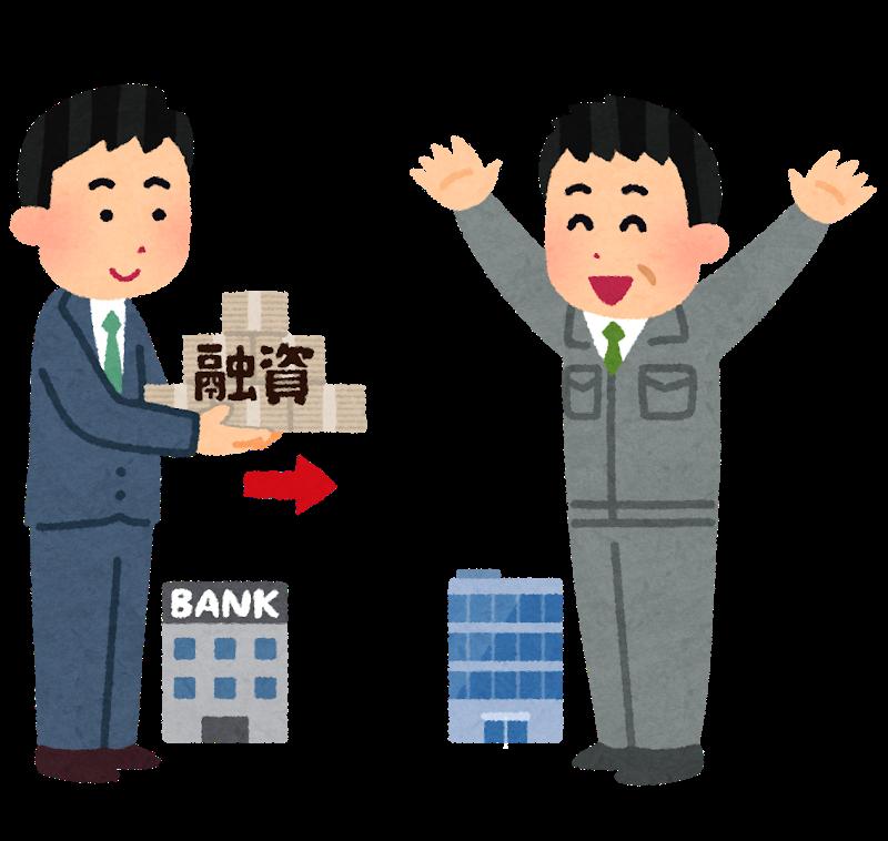 貯金好き日本人が知らない事実。銀行は魔法使い。