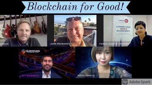 パンデミックで明らかとなったブロックチェーンによる社会貢献の可能性(セッションまとめ)