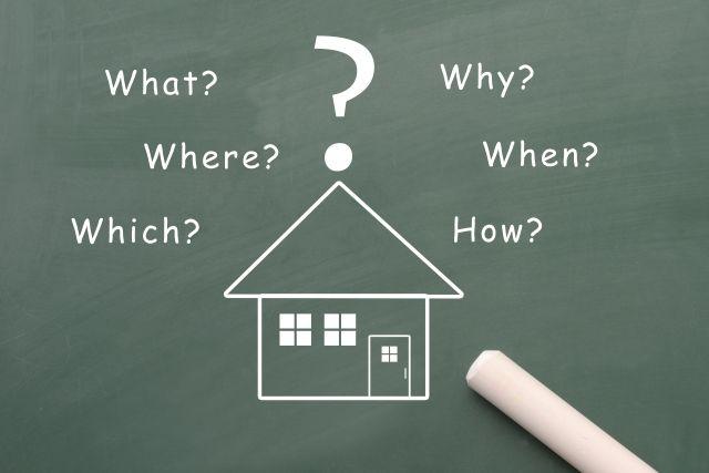 夢のマイホームとは~その3・・・家を買うリスク?