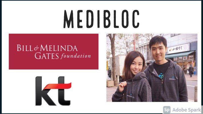 「あのICOは今」MediBlocがゲイツ財団の感染症対応研究コンソーシアムに参加