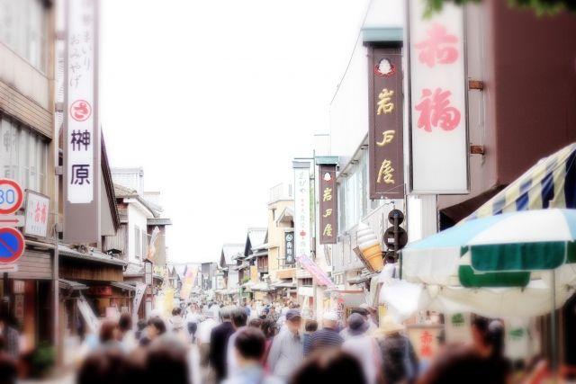三重県餅街道~最終編(伊勢市編)