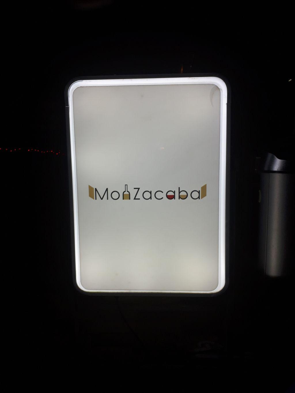 伊勢市駅前のおしゃれな居酒屋 MonZacaba(モンサカバ)