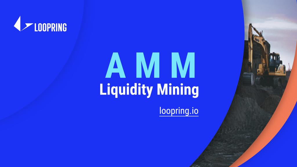 L2 Defi期待の星 LoopringのAMMキャンペーンに参加する方法