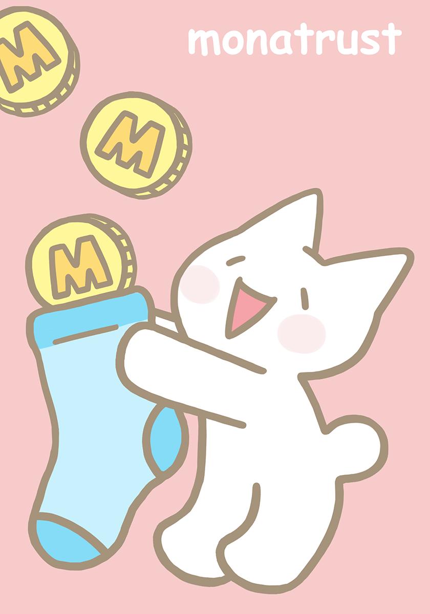 monatrustの活用法 その4 モナカード販売(dispenser)