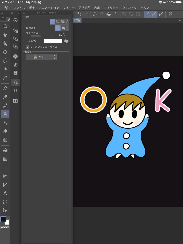 お絵描きソフトClip Studio Paint、Medibang Paintの違い