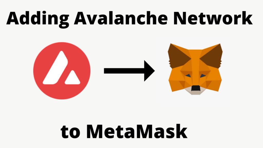 一番簡単な $AVAX のメタマスクへの送金方法