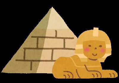 お家で古代エジプトを観光しよう!𓋴𓅱𓊪𓍯𓏏𓅱𓏏𓍯𓂋𓄿𓇌𓏏𓍯𓃀𓇌𓏏