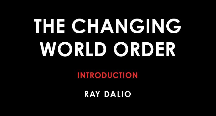 レイダリオ 変化する世界秩序1 プロローグ