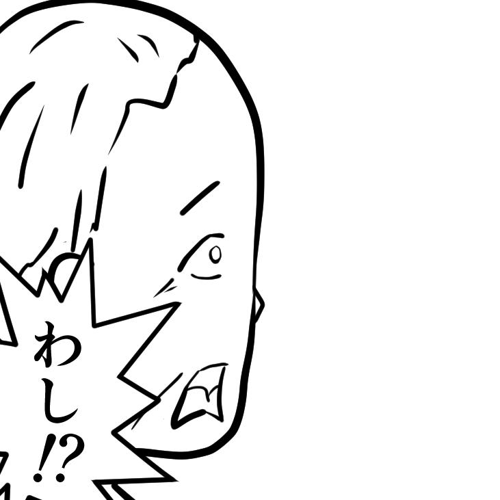 コンピューターおばあちゃんVista3【4コマ漫画】