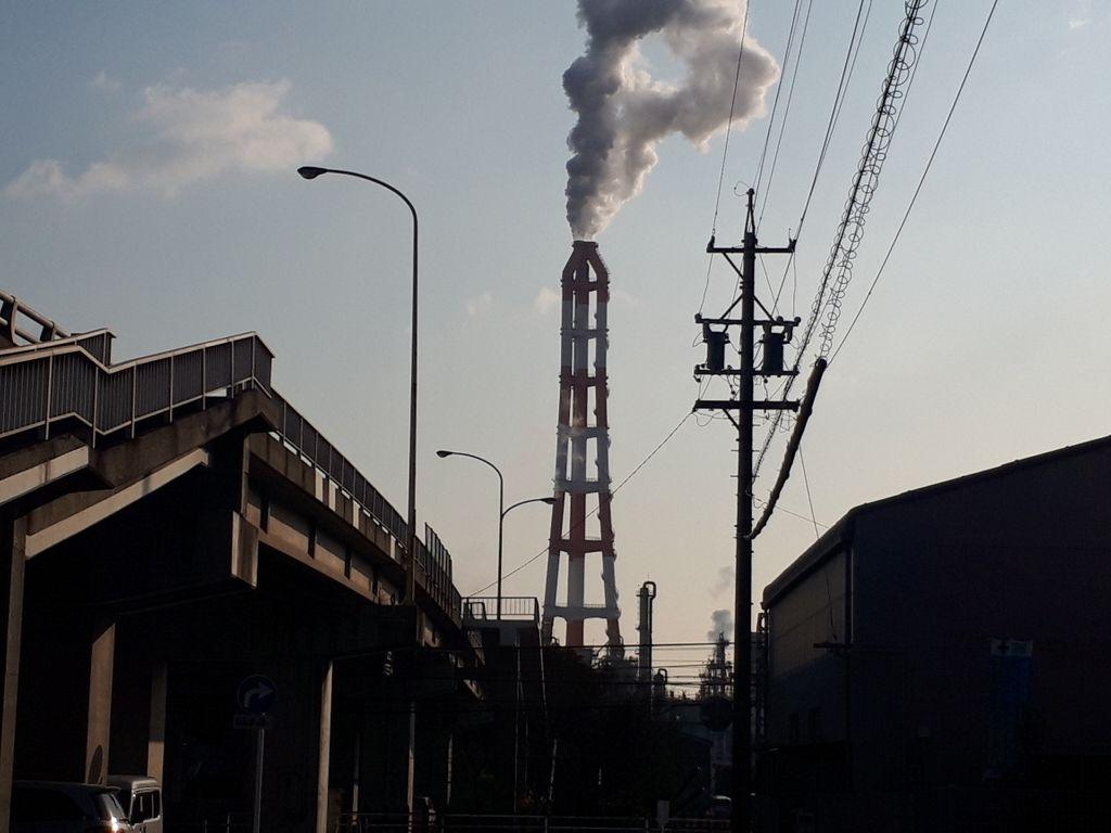 公害の街と教育