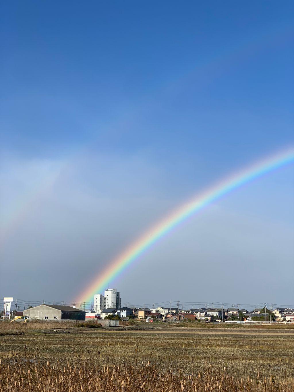 虹を見て何を感じますか?
