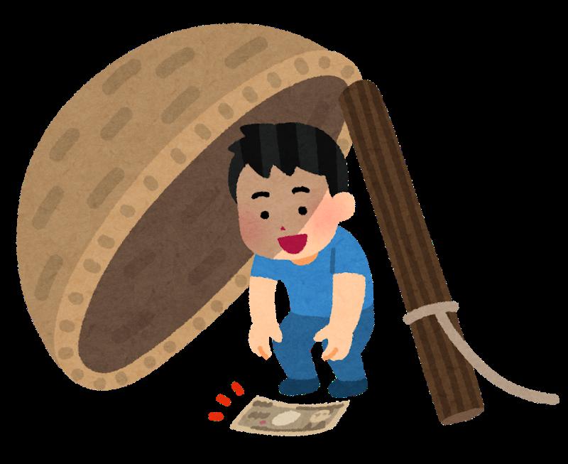 2020年の日本国債、ドル発行から見るBTCとETHの優位性