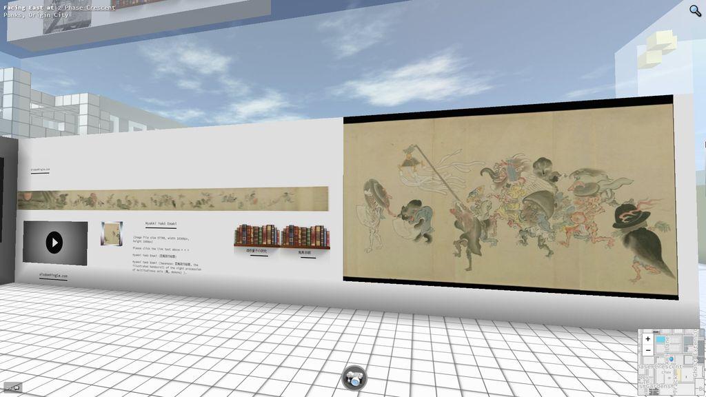 『百鬼夜行絵巻』の動画やトークン(NFT)を、メタバース(仮想空間)につくった図書館に展示してみ