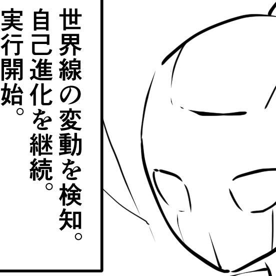 コンピューターおばあちゃんVista【4コマ漫画】