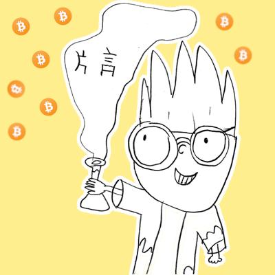 ㊗ライトニング・ブログサービスローンチ!Katakoto on spotlight!!