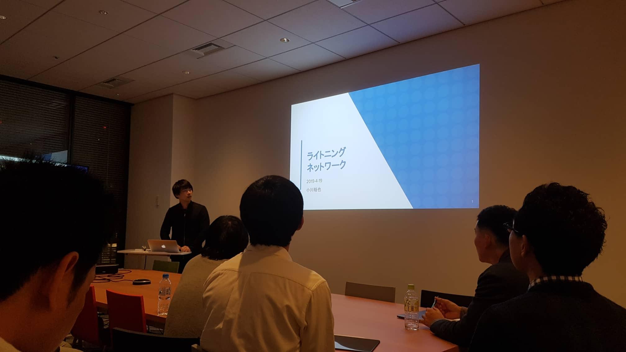 ブロックチェーンLT会@名古屋へ忍び込んだ結果