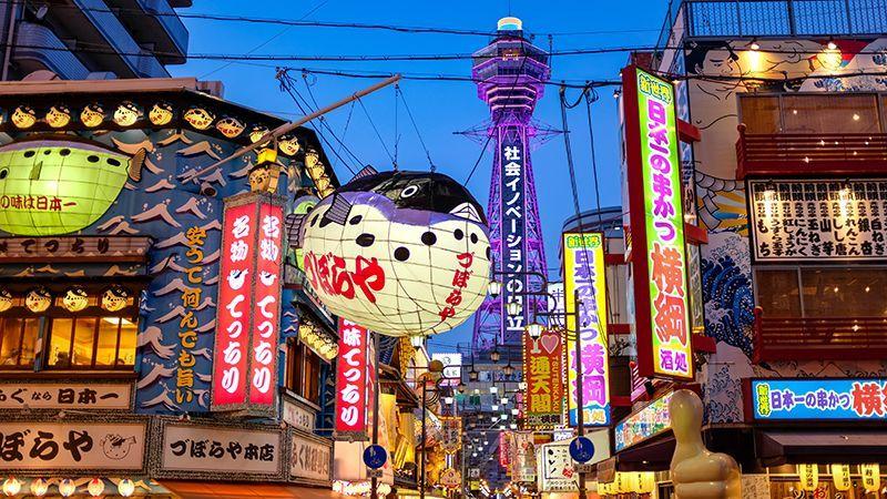 やさしい大阪